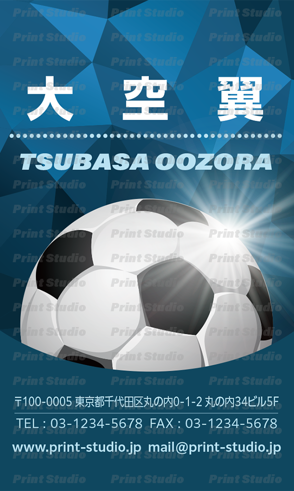 サッカー名刺【AA014】