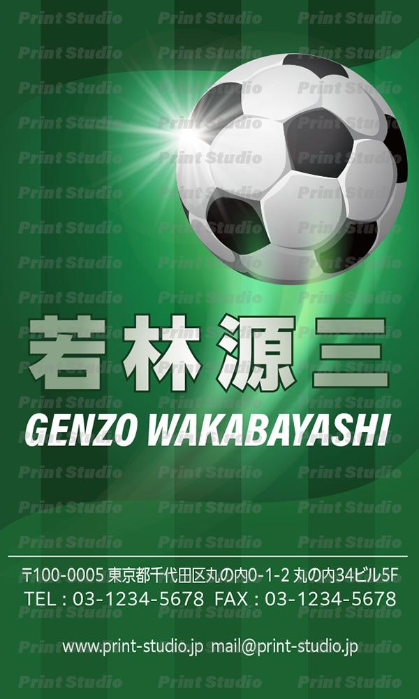 サッカー名刺 3【AA016】